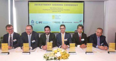 دبي: شركة يلو دوور اينيرجي الإماراتية تمول بمبلغ ٦٥ مليون دولار