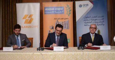 مصر: أول اتفاقية شراء طاقة خاصة ، ٦ ميجاواط
