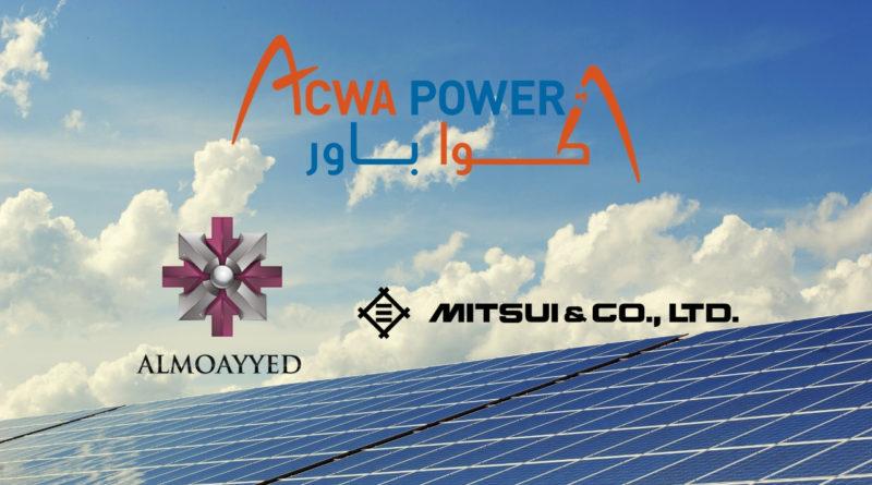 البحرين: إرساء أول محطة طاقة شمسية بسعة 100 ميغاواط على أكوا باور