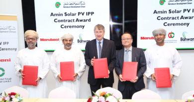 سلطنة عمان: إعلان تاريخ بدء تشغيل مشروع أمين بسعة 100 ميجاواط