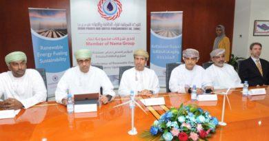 سلطنة عمان: إرساء مناقصة مشروع طاقة شمسية بسعة 500 ميجاواط (عبري 2) على تحالف أكوا باوار