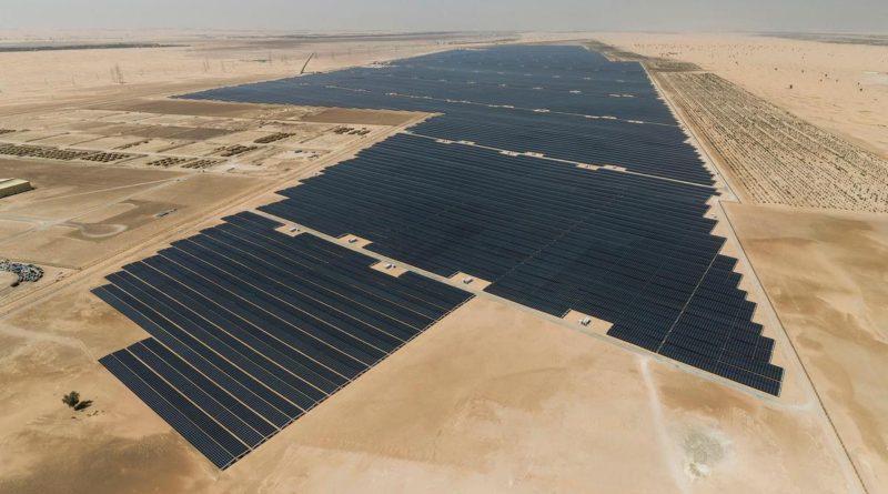 نور أبو ظبي: بدء التشغيل التجاري لأكبر محطة مستقلة للطاقة الشمسية الكهروضوئية في العالم بقدرة 1.177 جيجاواط