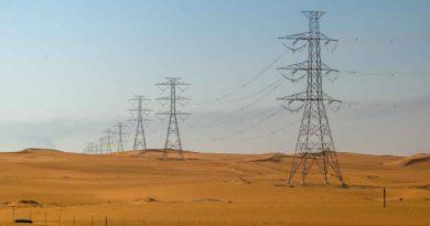 السعودية: التأهيل المسبق ل 60 شركة للتقديم على عطاءات الجولة الثانية من البرنامج الوطني للطاقة المتجددة