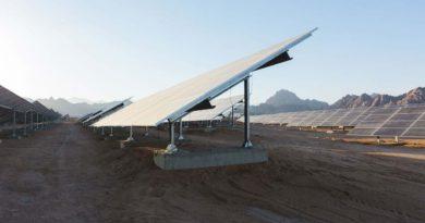 إنترو إينيرجي المصرية تخطط لمشاريع طاقة متجددة بقيمة 100 مليون دولار أمريكي