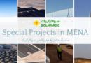 سلسلة مشاريع مميزة: مجمع بنبان في مصر