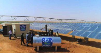 إتفاقية شراء كهرباء طويلة الأمد PPA بين نادك NADEC السعودية و إنجي Engie الفرنسية