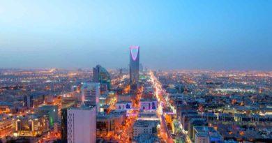 """إطلاق برنامج """"متجددة"""" لتوفير قروض طاقة متجددة بقيمة 1.2 مليار ريال سعودي"""
