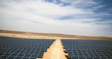 محطة الأزرق للطاقة الشمسية
