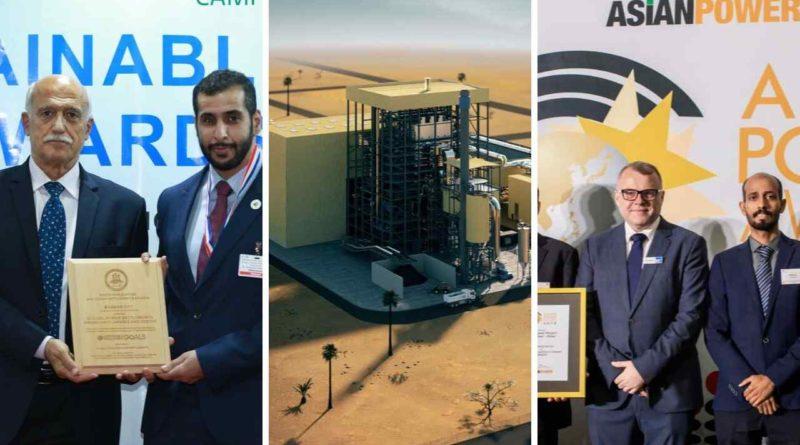 مصدر و بيئة الإماراتيتين تحصدان ثلاثة جوائز في مجال الاستدامة في شهر سبتمبر