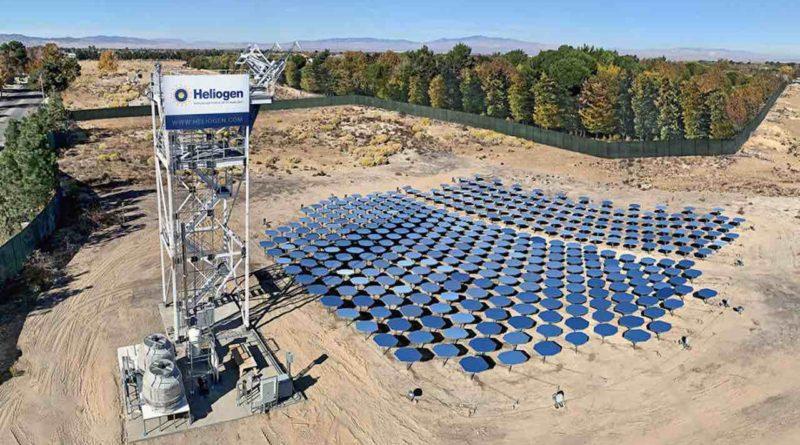 هيلوجين، شركة ناشئة تفاجئ العالم بتقنية طاقة شمسية مركزة معززة بالذكاء الصنعي