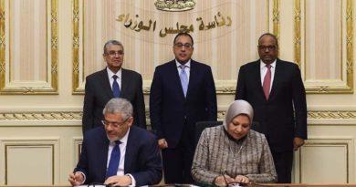 إتفاقية لتطوير مشروع طاقة شمسية و مشروع طاقة رياح بقدرة إجمالية 700 ميجاواط في مصر
