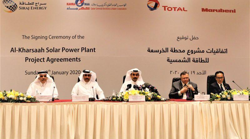 محطة الخرسعة في قطر