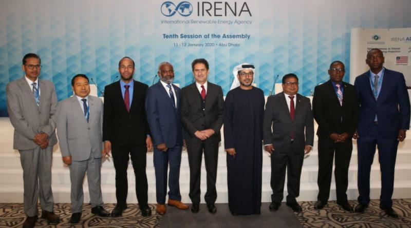 صندوق أبو ظبي للتنمية والوكالة الدولية للطاقة المتجددة