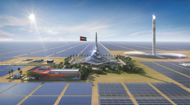 مجمع محمد بن راشد آل مكتوب لتقليل البصمة الكربونية لدبي