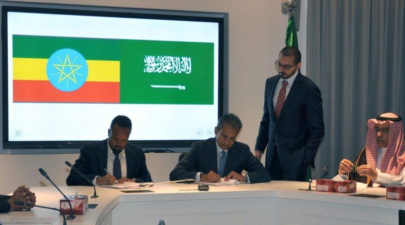 أكوا باور السعودية تطور مشروعين للطاقة الكهروضوئية بقدرة إجمالية 250MWac ميجاواط