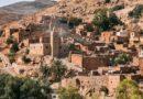 الدعوة لتقديم طلبات التعبير عن الاهتمام لمشروع نور 2 بقدرة 400 ميجاواط في المغرب