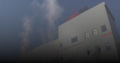 لونجي سولار تضاعف إنتاجها من الخلايا الشمسية الكهروضوئية حتى 20 جيجاواط بحلول 2021