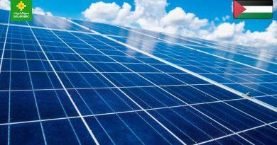 أسعاراً جديدة للطاقة الشمسية وصافي القياس في فلسطين