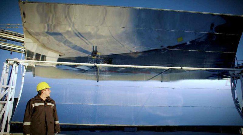 الخرسانة الحرارية لتخزين الحرارة