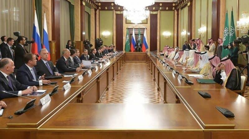 تعاون روسيا والسعودية الهيدروجين