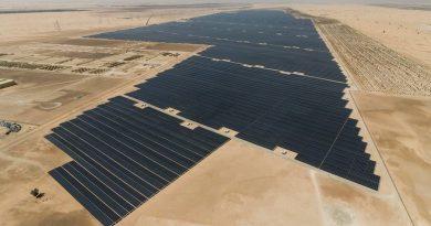 محطة سويحان للطاقة الشمسية