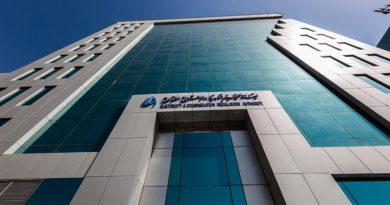 تعديل نظام الكهرباء في السعودية