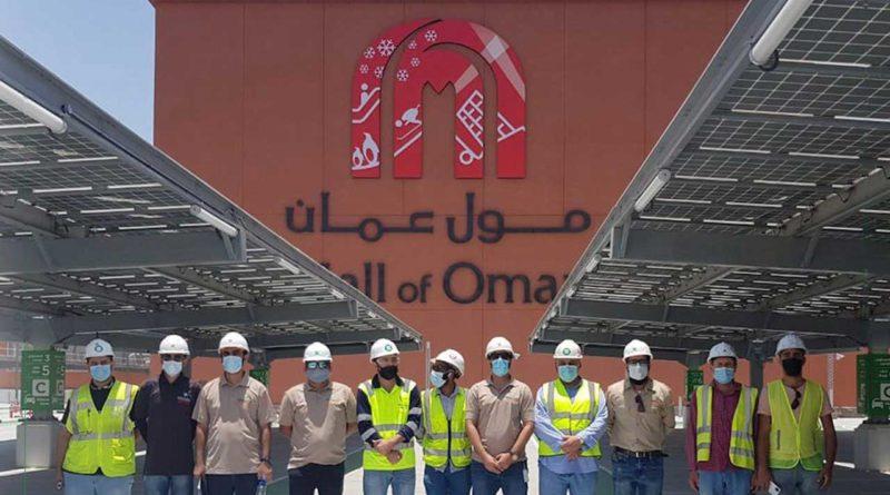 مول عُمان يعمل على الطاقة الشمسية الكهروضوئية