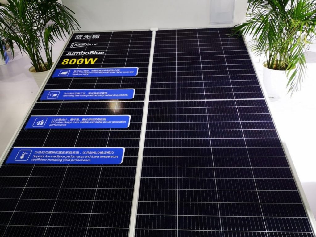 Ja Solar JumboBlue 800 واط