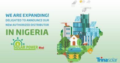 موزع نيجيريا