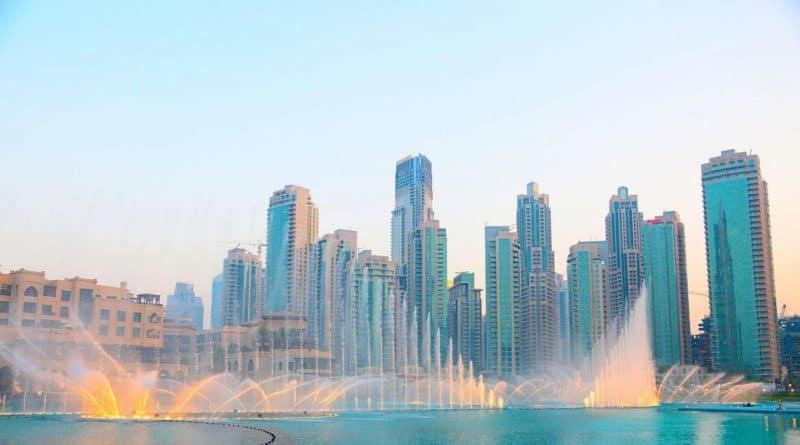 عضوية الإمارات في EBRD