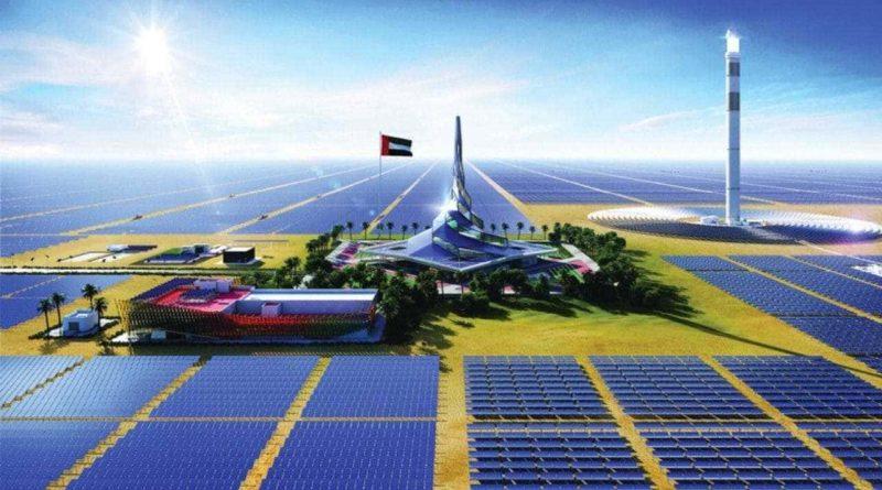 مجمع محمد بن راشد آل مكتوم للطاقة الشمسية