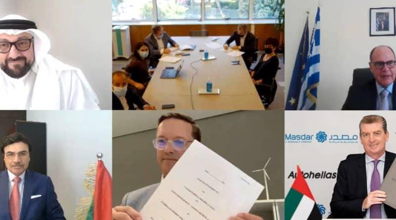 أول استثمار لشركة Masdar