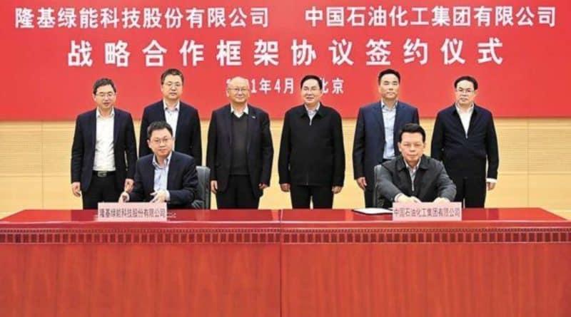 شركتا LONGi و Sinopec توقعان اتفاقية تعاون مشترك في مجال تطوير الهيدروجين الأخضر
