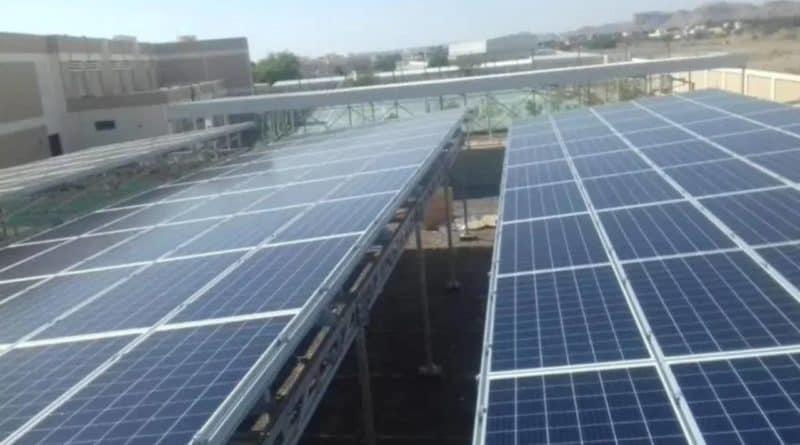 الانتهاء من تنفيذ وتسليم مشروع محطة طاقة شمسية كهروضوئية لمدرستين في محافظة الظاهرة
