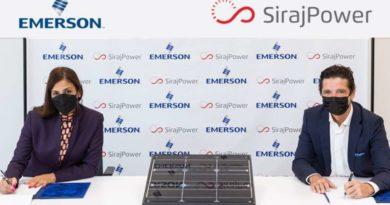 محطة للطاقة الكهروضوئية على أسطح مكتب شركة Emerson