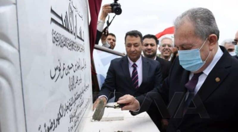 وضع حجر الأساس لمحطة الشيخ نجار للطاقة الشمسية الكهروضوئية