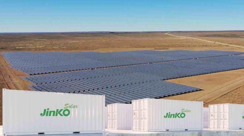 مصنع جديد لجينكو سولار