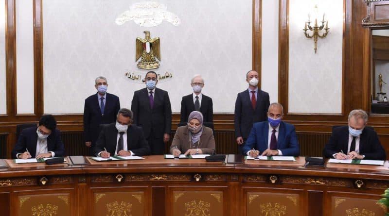 اتفاقية لإنتاج الأمونيا الخضراء في مصر