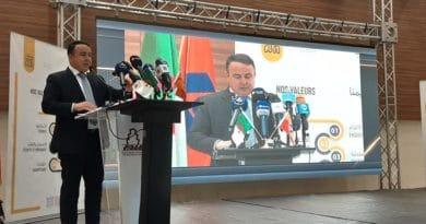 مشروع 500 ميجاواط من الطاقة الهجينة في الجزائر