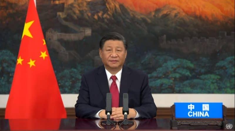 وقف توليد الطاقة بالفحم بالصين