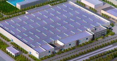 مصنع بطاريات