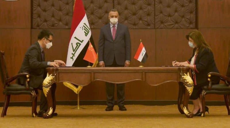 2000 ميجاواط في العراق