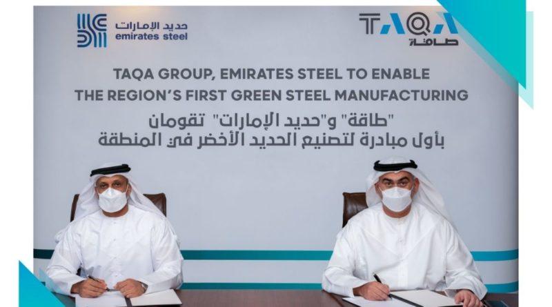صناعة الحديد الأخضر