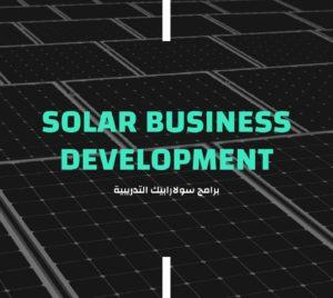 solar energy training
