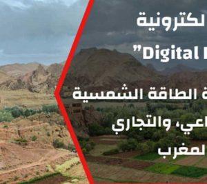 Morocco Webinar